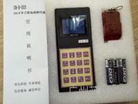 七台河不接线无线地磅遥控器 无线型CH-D-03