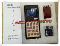 电子磅遥控器无线地磅遥控器使用方法  无线免安装CH-D-003