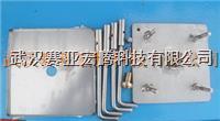 批发不锈钢四方形强制归心盘四脚不锈钢强制位移对中器精密仪器监测专用基座
