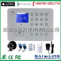 BL-E99高清TFT智能家用商用报警器  BL-E99