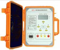 FET-2数字式接地电阻表 FET-2