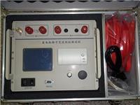 JG603型发电机转子交流阻抗测试仪