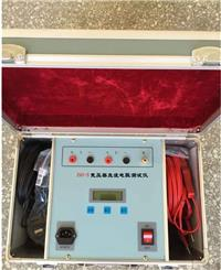 ZGY-5快速变压器直流电阻测试仪 ZGY-5