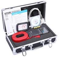 ETCR2000E+優異多功能鉗形接地電阻儀 ETCR2000E+