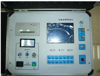 SG-3000型微机电缆故障测试仪 SG-3000