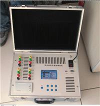 ZGY-IV三通道变压器直流电阻测试仪 ZGY-IV