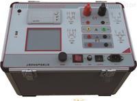 SGBB全自动互感器伏安特性测试仪 SGBB