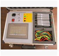 SG6300型六路差动保护矢量分析仪 SG6300
