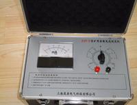 FZY-3矿用杂散电流测定仪 FZY-3