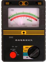 SG2550新绝缘电阻测试仪 SG2550