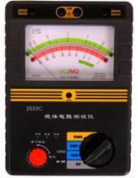 SG2533新型绝缘电阻测试仪 SG2533