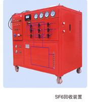 SG18Y-15-150型SF6回收装置 SG18Y-15-150型