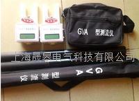 GVA-V测流仪 GVA-V