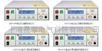 大電流程控耐壓絕緣測試儀 LK