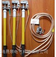 10KV携带型短路接地线 JDX-NL-10KV