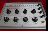 JD-1B接地电阻仪检定装置 JD-1B