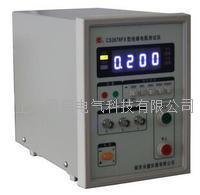 CS2676FX绝缘电阻测试仪 CS2676FX