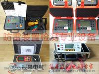 乙级防雷装置检测设备_乙级资质防雷检测仪器