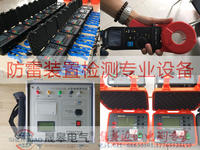 防雷元件測試儀_防雷元件測試儀mov_防雷檢測儀器設備