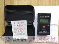 防雷静电电位测试仪_防雷装置检测设备