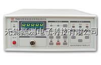 同惠TH2512直流低電阻測試儀,基本精度:0.05% ■*小的分辨率:1μΩ ■4 1/2 LED顯示,穩定性好 TH2512