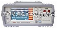 同惠TH2515B直流低電阻測試儀,*高電阻精度:0.01% 溫度基本精度:0.1℃  電阻*小分辨率:0.1μΩ(電阻) TH2515B