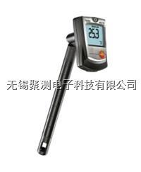 testo 605-H1 - 溫濕度儀,測量相對濕度和空氣溫度, 露點計算 testo 605-H1