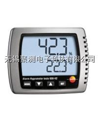 testo 608-H2 - 溫濕度表,超過限值時發出LED報警 持久保持高品質:長期穩定的濕度傳感器可**保證多年連續測量 testo 608-H2