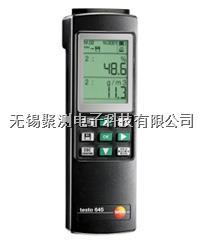 testo 645 - 工業濕度儀,度精度高達 ±1%RH, 內置數據存儲 ,便捷的數據分析 testo 645