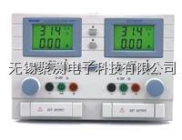漢泰HT3000PG系列可調電源,輸出:30V/3A||30V/3A; 5V/3A  30V/5A||30V/5A;5V/3A, 漢泰HT3000PG系列