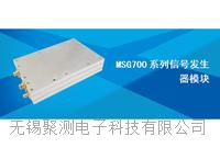 MSG760B信號發生器模塊 MSG760B