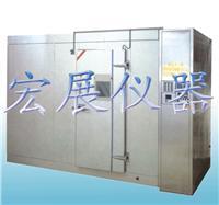 步入式高低温试验室 WT-3