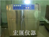 塑料耐紫外线老化测试机 UV3