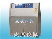 材料耐紫外线褪色试验箱 Q8/UV3