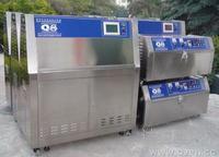 紫外线老化试验箱,太阳光耐候老化试验箱