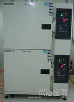 复层式精密烘箱,多层式高温老化试验箱