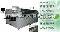 顶配TL-WS350-D全自动无铅双轨波峰焊锡机 波峰焊机 TL-WS350-D