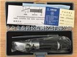 北京金泰糖度计JT10 甜度测量仪/便捷式糖度检测仪