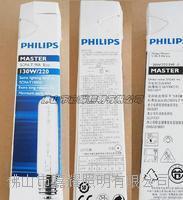 飞利浦钠灯SON-T PIA ECO 130W 高效节能型钠灯 SON-T PIA ECO