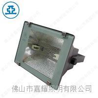 上海世纪亚明原装投光灯ZY73-70W/150W双端金卤灯具 ZY73