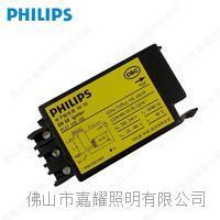 飞利浦电子触发器SN58 100W-600W钠灯触发器 SN58