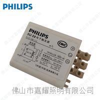飞利浦SU50电子触发器1800W金卤灯触发器 SU50