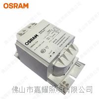 欧司朗电感镇流器 NG1000W钠灯镇流器