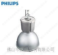 飞利浦HPK138 HPI-BU250W/400W工矿灯 HPK138