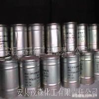 长年超细赤磷(红磷)