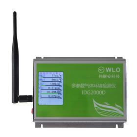 无线信号传输空气质量检测仪