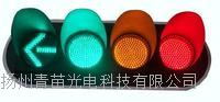 交通信号灯 JTD-008