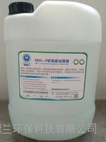 MDL-F轮转润版液