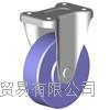 成都西野新產品重慶地區代理日本獅子吼SISIKU固定腳輪 MCK-150