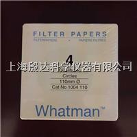 whatman定量滤纸 1004-110